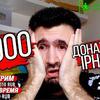 новое фото Виталий Пиганов