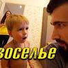 разместить рекламу в блоге Виталий Пиганов