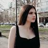 реклама на блоге Марк Корашвили