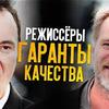 фото на странице Илья Бунин