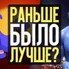 заказать рекламу у блогера Илья Бунин