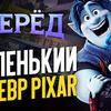 реклама в блоге Илья Бунин