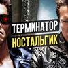 разместить рекламу в блоге Илья Бунин