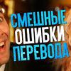 реклама на блоге Илья Бунин