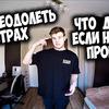 заказать рекламу у блогера Андрей AX