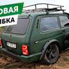 новое фото Дмитрий НАШ ГАРАЖ