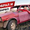 заказать рекламу у блогера Дмитрий НАШ ГАРАЖ