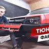 реклама на блоге Дмитрий НАШ ГАРАЖ