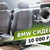 реклама в блоге Дмитрий НАШ ГАРАЖ