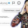 фото Кирилл Стакан