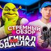 лучшие фото Вячеслав Терехин