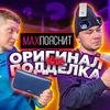 реклама на блоге Вячеслав Терехин