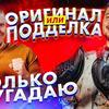 реклама в блоге Вячеслав Терехин