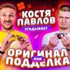 реклама у блогера Вячеслав Терехин