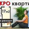 реклама на блоге Ольга Бойко
