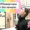 реклама в блоге Ольга Бойко