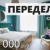 новое фото Ольга Бойко