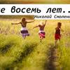 реклама на блоге Елена РЕЦЕПТЫ СЧАСТЛИВОЙ СЕМЬИ