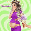 реклама у блогера Кристина Муртузалиева