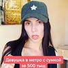 реклама в блоге oksa.kosova