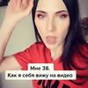 реклама у блоггера oksa.kosova