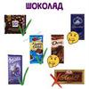 реклама в блоге Светлана Ровенская