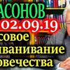 реклама в блоге Марина Мелихова