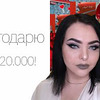 разместить рекламу в блоге Марина Marina Luxious