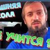 реклама в блоге Эдгар Багдасарян