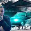 новое фото ПРЯНИКС