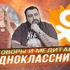 реклама на блоге Жирный