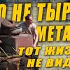 реклама у блогера Жирный