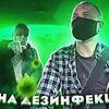 новое фото Рафис Камалетдинов