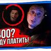 заказать рекламу у блогера Рафис Камалетдинов