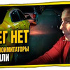 реклама у блогера Рафис Камалетдинов