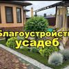 разместить рекламу в блоге Лилия Корнилич