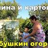 реклама на блоге Лилия Корнилич
