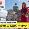 реклама у блогера СЕМЬЯ на МОРЕ - Путешествия и Иммиграция