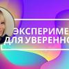 фото на странице Надя Агеева