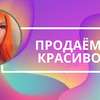 новое фото Надя Агеева