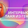 реклама у блогера Надя Агеева