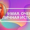 разместить рекламу в блоге Надя Агеева