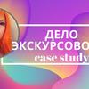 реклама на блоге Надя Агеева