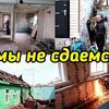 реклама у блогера Елена Lena Volh