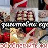 реклама на блоге Елена Lena Volh
