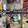 реклама в блоге Елена Lena Volh