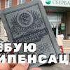 фото на странице Сергей БЛОГ НЕ БЛОГЕРА