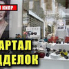 реклама на блоге Сергей БЛОГ НЕ БЛОГЕРА