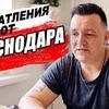 фотография Сергей БЛОГ НЕ БЛОГЕРА