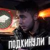 реклама у блогера Богдан Еремейчук